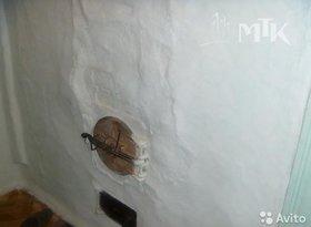 Продажа 3-комнатной квартиры, Бурятия респ., Улан-Удэ, фото №1