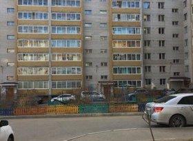 Продажа 4-комнатной квартиры, Забайкальский край, Чита, 11, фото №2