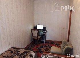 Продажа 4-комнатной квартиры, Калининградская обл., Черняховск, фото №4