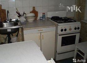 Продажа 4-комнатной квартиры, Брянская обл., Брянск, фото №1