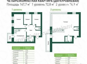 Продажа 4-комнатной квартиры, Ханты-Мансийский АО, Нижневартовск, улица Чапаева, 3, фото №2