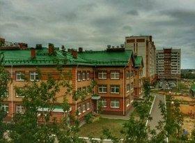 Продажа 4-комнатной квартиры, Марий Эл респ., Йошкар-Ола, улица Прохорова, фото №1