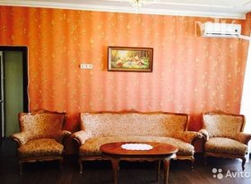 Аренда 3-комнатной квартиры, Самарская обл., Самара, улица Осипенко, 3, фото №1