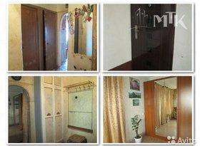 Продажа 4-комнатной квартиры, Забайкальский край, Чита, Смоленская улица, 96, фото №1