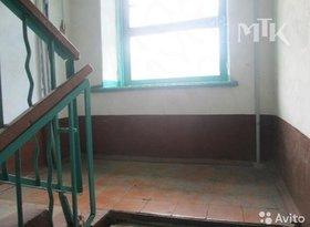 Продажа 4-комнатной квартиры, Забайкальский край, Чита, Смоленская улица, 96, фото №4