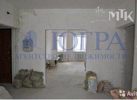 Продажа 4-комнатной квартиры, Ханты-Мансийский АО, Нижневартовск, проезд Куропаткина, 1, фото №1