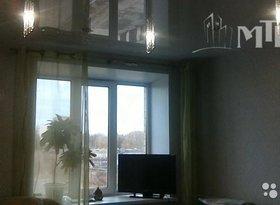 Продажа 3-комнатной квартиры, Марий Эл респ., Йошкар-Ола, фото №4