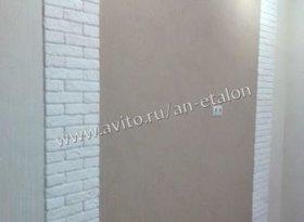 Продажа 2-комнатной квартиры, Ставропольский край, Ставрополь, улица Рогожникова, 9, фото №7