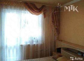 Продажа 3-комнатной квартиры, Марий Эл респ., Йошкар-Ола, фото №1