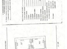 Продажа 3-комнатной квартиры, Карелия респ., фото №1