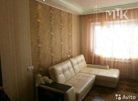Аренда 2-комнатной квартиры, Мурманская обл., Кандалакша, Первомайская улица, 44, фото №1