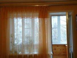 Продажа 3-комнатной квартиры, Марий Эл респ., Йошкар-Ола, улица Йывана Кырли, фото №1