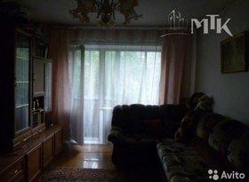 Продажа 4-комнатной квартиры, Забайкальский край, Чита, Новобульварная улица, 86, фото №1