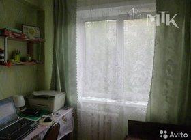 Продажа 4-комнатной квартиры, Забайкальский край, Чита, Новобульварная улица, 86, фото №2