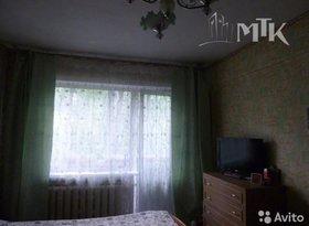 Продажа 4-комнатной квартиры, Забайкальский край, Чита, Новобульварная улица, 86, фото №3