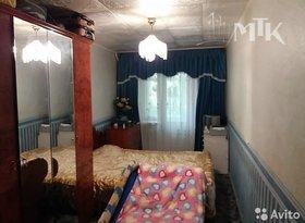 Продажа 2-комнатной квартиры, Ставропольский край, Будённовск, улица Полющенко, 200, фото №1