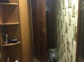 Продажа 3-комнатной квартиры, Новгородская обл., деревня Ермолино, фото №4