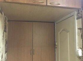 Продажа 3-комнатной квартиры, Новгородская обл., деревня Ермолино, фото №5