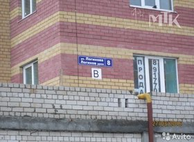 Продажа 2-комнатной квартиры, Марий Эл респ., улица Медведево, 6, фото №2