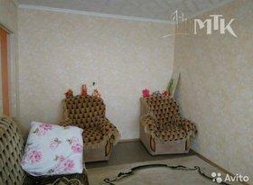 Продажа 3-комнатной квартиры, Чувашская  респ., Чебоксары, фото №1