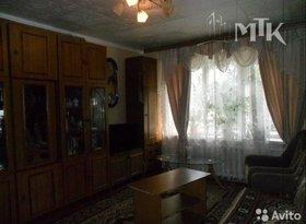 Продажа 3-комнатной квартиры, Новгородская обл., Старая Русса, фото №1