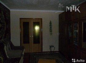 Продажа 3-комнатной квартиры, Новгородская обл., Старая Русса, фото №2