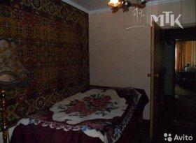 Продажа 3-комнатной квартиры, Новгородская обл., Старая Русса, фото №4