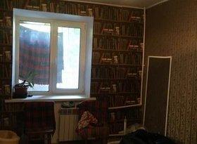 Продажа 3-комнатной квартиры, Саратовская обл., Саратов, улица Танкистов, фото №1
