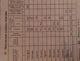 Продажа 3-комнатной квартиры, Марий Эл респ., Йошкар-Ола, улица Прохорова, 30А, фото №2