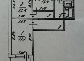 Продажа 3-комнатной квартиры, Белгородская обл., Белгород, фото №6