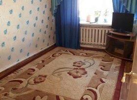 Продажа 3-комнатной квартиры, Ханты-Мансийский АО, Югорск, Октябрьская улица, 6, фото №2
