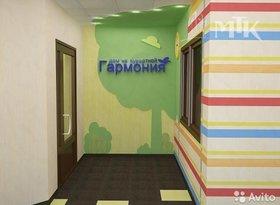 Продажа 3-комнатной квартиры, Удмуртская респ., Ижевск, Курортная улица, 2, фото №2