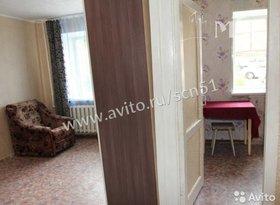 Продажа 1-комнатной квартиры, Мурманская обл., Североморск, фото №7