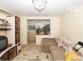 Продажа 3-комнатной квартиры, Ханты-Мансийский АО, Сургут, улица Крылова, 45, фото №3