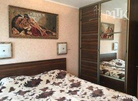 Аренда 3-комнатной квартиры, Курганская обл., Курган, 2, фото №1
