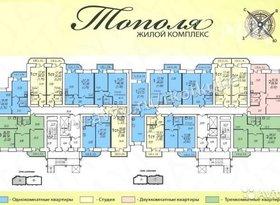 Продажа 1-комнатной квартиры, Вологодская обл., Вологда, улица Возрождения, 32, фото №2
