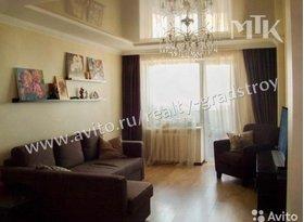 Продажа 2-комнатной квартиры, Вологодская обл., Вологда, Северная улица, 32, фото №2