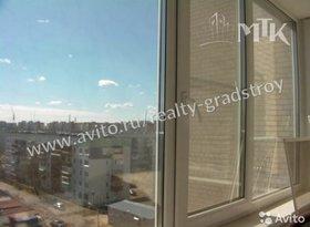 Продажа 2-комнатной квартиры, Вологодская обл., Вологда, Северная улица, 32, фото №3