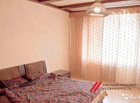 Аренда 4-комнатной квартиры, Новосибирская обл., Новосибирск, улица Ермака, 3, фото №6