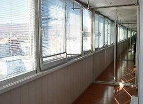 Продажа 4-комнатной квартиры, Приморский край, Находка, улица Мичурина, 14, фото №1