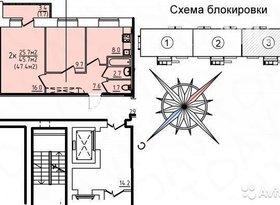 Продажа 2-комнатной квартиры, Вологодская обл., Вологда, улица Возрождения, 82, фото №1