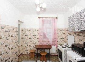 Аренда 4-комнатной квартиры, Ханты-Мансийский АО, Сургут, улица Игоря Киртбая, 21, фото №5