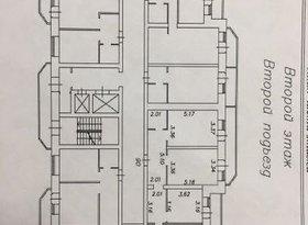 Продажа 3-комнатной квартиры, Вологодская обл., Вологда, Окружное шоссе, 26А, фото №1