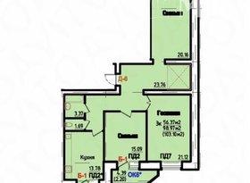 Продажа 3-комнатной квартиры, Вологодская обл., Вологда, Окружное шоссе, 24А, фото №1