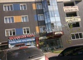 Аренда 1-комнатной квартиры, Новосибирская обл., Новосибирск, проспект Дзержинского, 34/2, фото №2