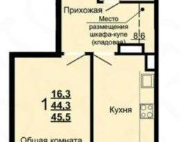 Продажа 1-комнатной квартиры, Тульская обл., Тула, улица Болдина, 1, фото №1
