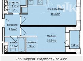 Продажа 1-комнатной квартиры, Москва, посёлок совхоза Крёкшино, 1, фото №1
