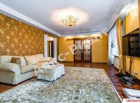 Продажа 4-комнатной квартиры, Краснодарский край, Краснодар, улица Воровского, 1, фото №1