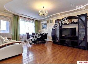 Продажа 4-комнатной квартиры, Адыгея респ., переулок Гагарина, 1, фото №1