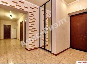 Продажа 4-комнатной квартиры, Адыгея респ., переулок Гагарина, 1, фото №3